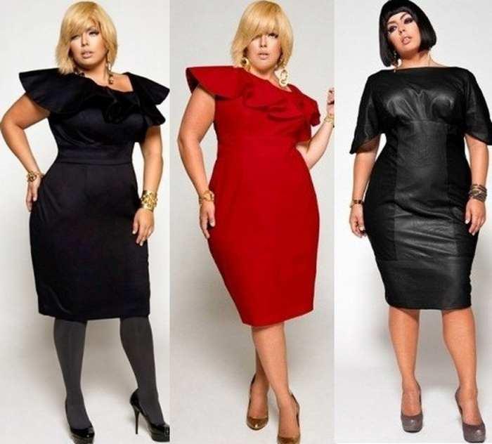 как одеваться полной женщине стильно