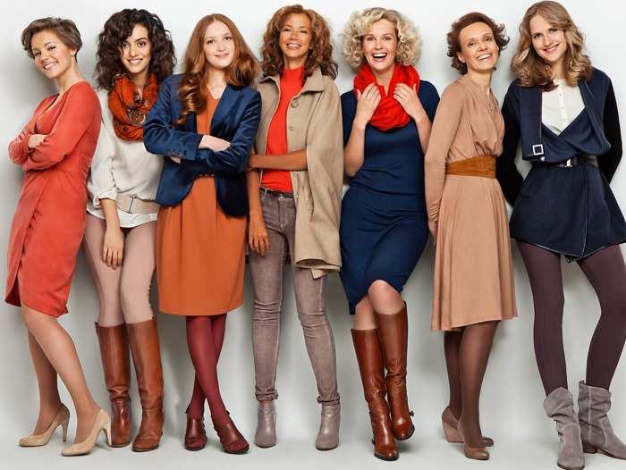 модные цвета одежды для сорокалетних дам