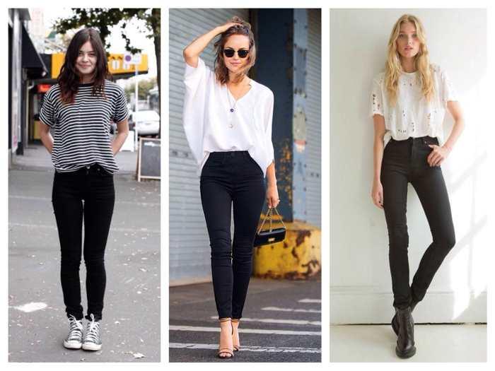 С чем носить брюки скинни