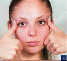 цигун массаж лица